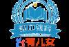 2020寒【直播课】初三物理直播目标班(全国版)-悄悄变学霸-有儿女|学霸|神兽|学霸笔记