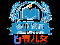 2020寒【直播课】初三语文阅读写作直播班  耿泽群-悄悄变学霸-有儿女|学霸|神兽|学霸笔记