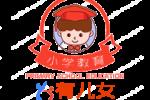 《中国神话故事》 9册精校插图版(7本神话故事+2本神话学术研究丛书)[Epub.Mobi.PDF]-悄悄变学霸-有儿女|学霸|神兽|学霸笔记