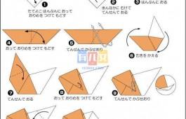 小黄与小白(两只小狗)折纸教程-有儿女